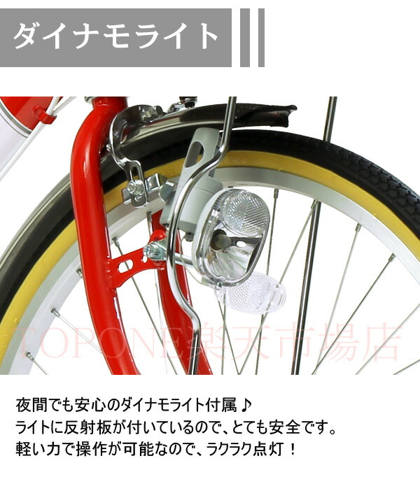 ... 自転車 プレゼント 子供自転車