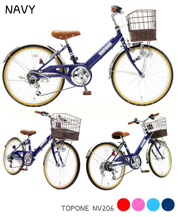 自転車の 自転車 キッズ 20インチ 女の子 : 子供用自転車 20インチ 自転車 ...
