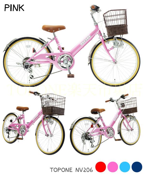 子供用自転車 20インチ 自転車 ...