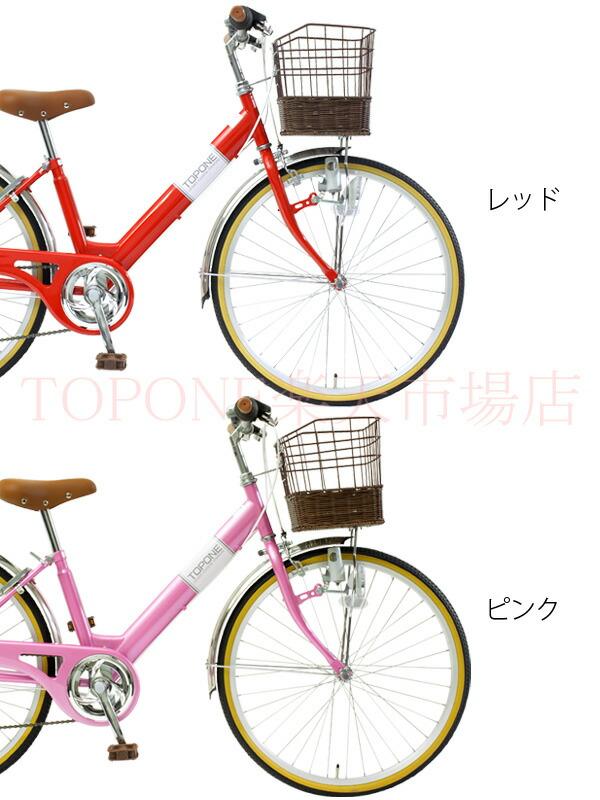 子供用自転車 24インチ 自転車 ...
