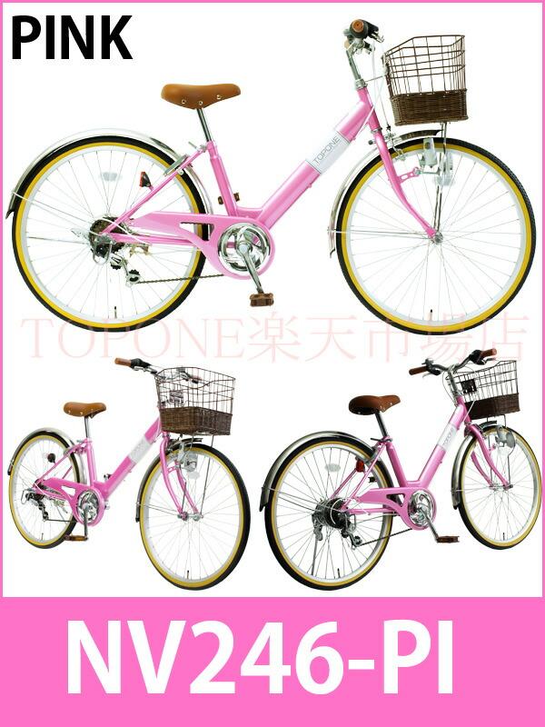 自転車の 自転車 キッズ 20インチ 女の子 : ... キッズサイクル キッズ 自転車