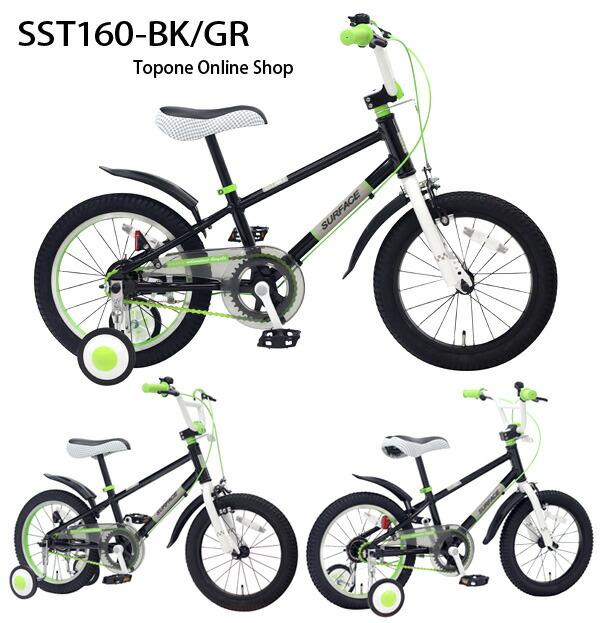 付きset】子供用自転車 16インチ ...