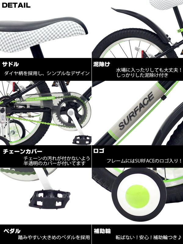 子供用自転車 18インチ TOPONE 子 ...