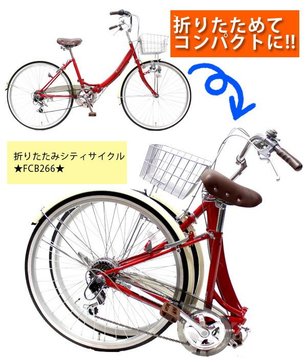 自転車の 自転車 26インチ 身長 : 自転車 26インチ 自転車 26 ...
