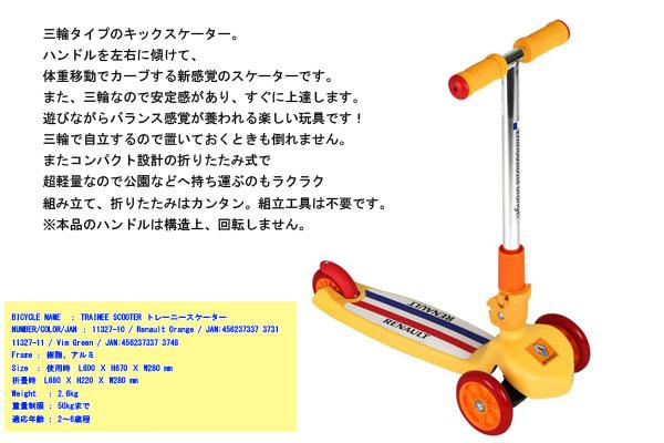 自転車の 大友商事 自転車 クロスバイク : ... 大友商事[C]【RCP】:TOPONE ONLINE