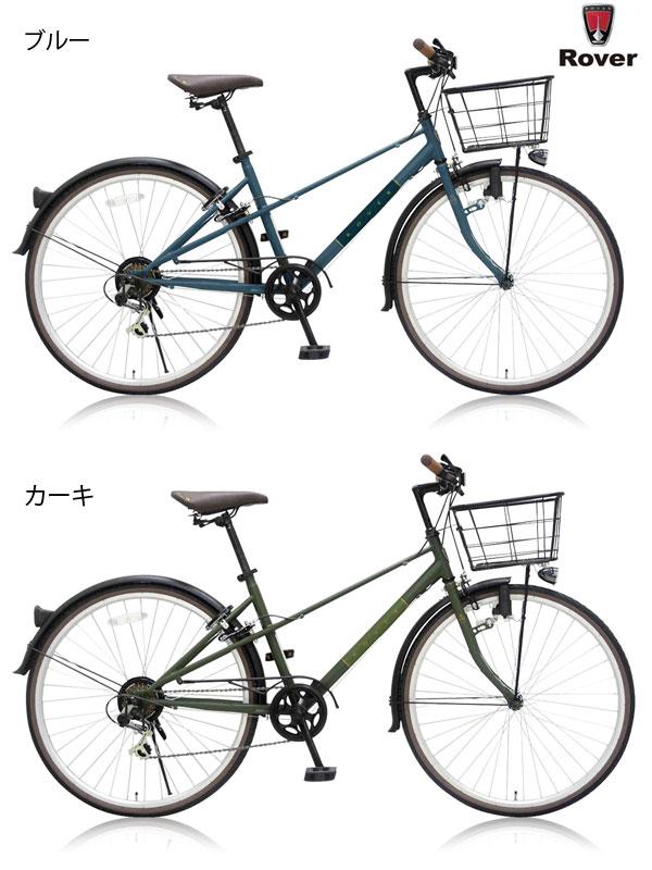 自転車の 大友商事 自転車 クロスバイク : クロスバイク 26インチ自転車 ...