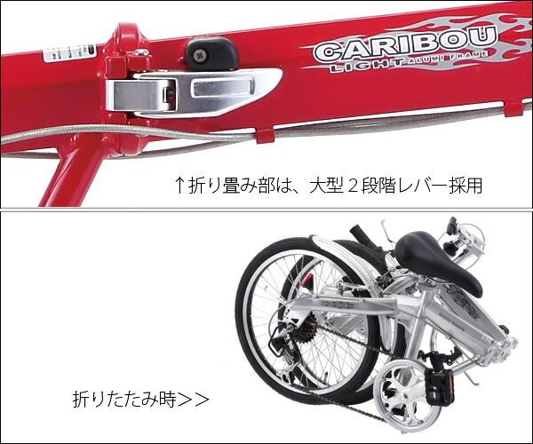自転車の 自転車 ペダル 六角レンチ サイズ : 軽量 折り畳み自転車 自転車 ...