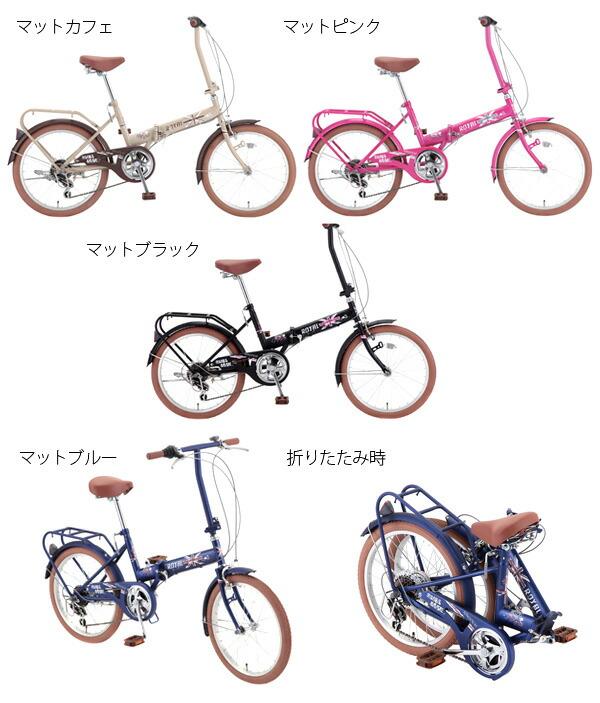 自転車の 自転車 ペダル 六角レンチ サイズ : ... 自転車 折りたたみ自転車