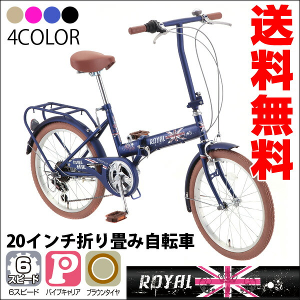 ... 自転車 折りたたみ自転車