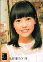목록에서 좋아하는 사람들과 서명 새하얀 일반 카드 HKT48 hkt48-r085