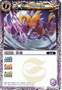 ★ ★ bone deer (C) bs16-010 / single card / Yu Gi Oh cards / /