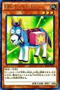 ★ ★ EM friend on key rare Yu-Wang sece-jp003