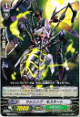 "★ ★ s machining mosquito.""(C) eb03-024 / card / Vanguard / single-/BOX opening products."