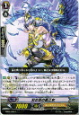 "★ ★ s Valkyrie blade wings.""(C) eb03-030 / card / Vanguard / single-/BOX opening products."
