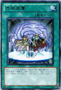 ★ ★ resonance equipment (rare) genf-jp061 / single card / Yu Wang / card / card