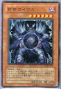That evil emperor Gaius (ultra rare) sd14-jp001 / single card / yugioh cards / cards / trading cards soul ★ BOX products ★ ★ ★