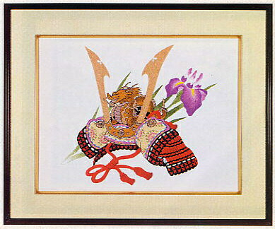 東京文化刺繍キット458「かぶと」(4号)