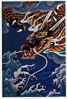 東京文化刺繍キット229「龍」(6号)