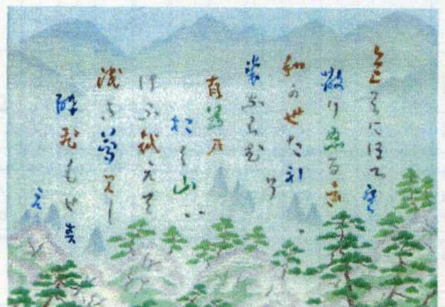 東京文化刺繍キット84「いろは唄」(3号)