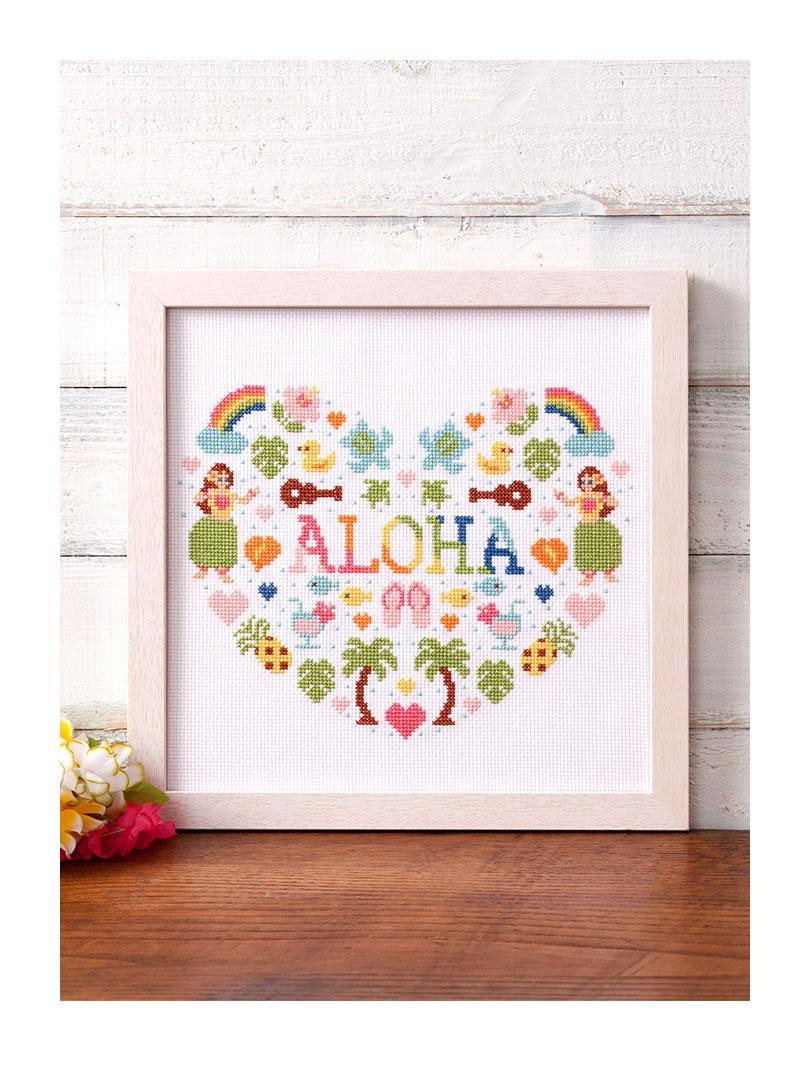 コスモ クロスステッチ刺繍キット7866 「ハートのアロハ」 Aloha Stitch シリーズ Cosmo LECIEN ルシアン