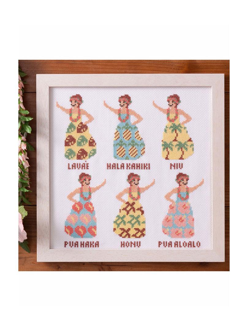 コスモ クロスステッチ刺繍キット7867 「ドレスのフラガールズ」 Aloha Stitch シリーズ Cosmo LECIEN ルシアン