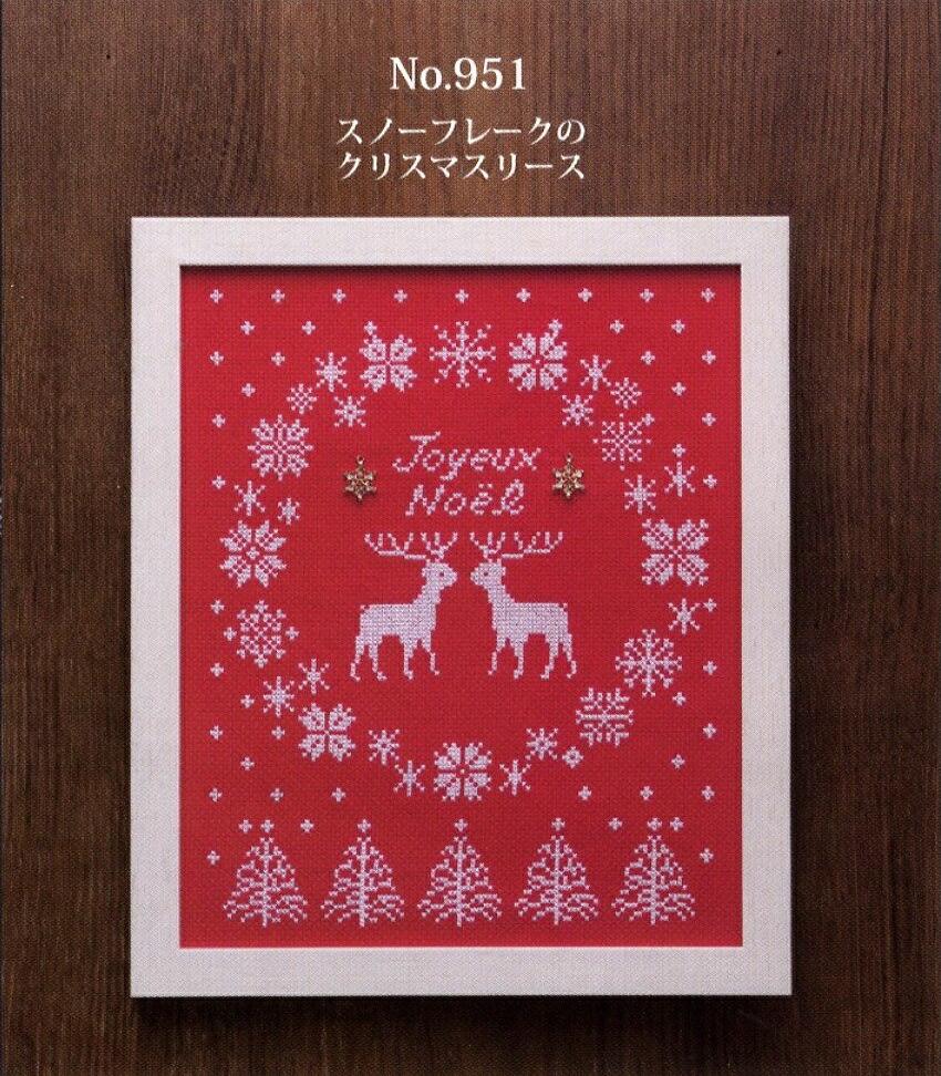 Cosmoクロスステッチ刺繍キット No.951 「スノーフレークのクリスマスリース」 クロスステッチ ノエル コスモ ルシアン クロス刺繍キット Lucian christmas X'mas cross stitch noel
