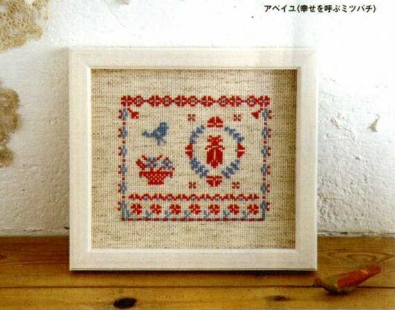 Cosmo(コスモ) クロスステッチ刺繍キット2002 「Abeille」 (アベイユ) -幸せを呼ぶミツバチ- Le point de croix de Sophie コスモ ルシアン