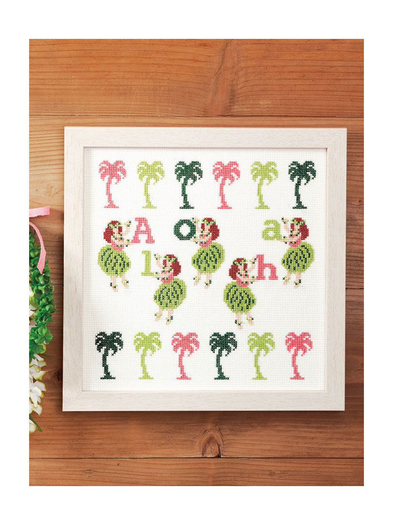 aloha stitchシリーズ コスモ クロスステッチ刺繍キット7863「フラガールズ」