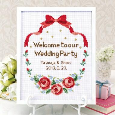 Olympusクロスステッチ刺繍キット 7431 「リボン&ローズ」 ローズ ウェルカムボード ウェディング結婚式・披露宴に オリムパス