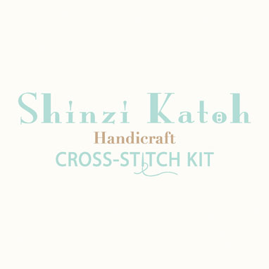 Shinzi Katoh Handicraft Cross-Stitch Kit