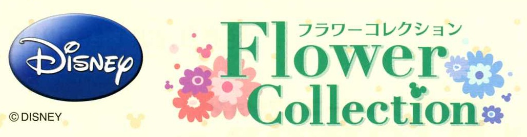 Disney Flower Collection