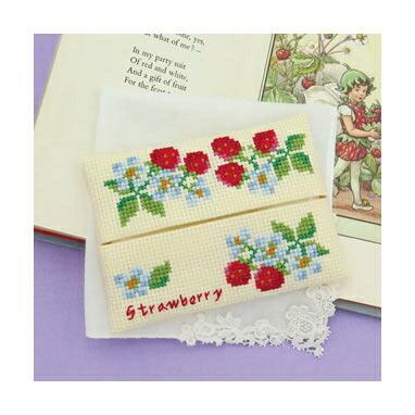 Olympusクロスステッチ刺繍キット No.9053 「イチゴのティッシュケース」Flower Embroidery フラワーエンブロイダリー