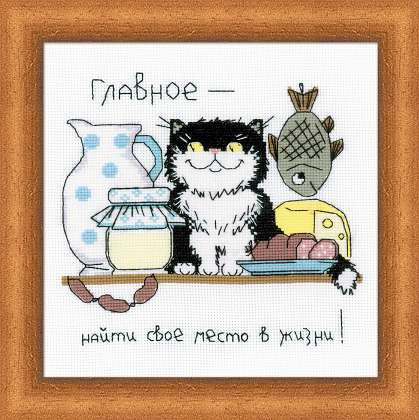 RIOLISクロスステッチ刺繍キット No.1274 「Place in the Life」 (ネコ 猫) ロシアの刺しゅうメーカー「リオリス」製ししゅうキット 生活空間