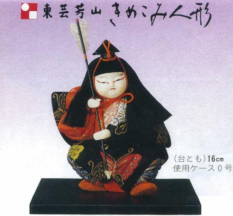 東芸 木目込人形キット「歌舞伎・矢の根」 H033-0
