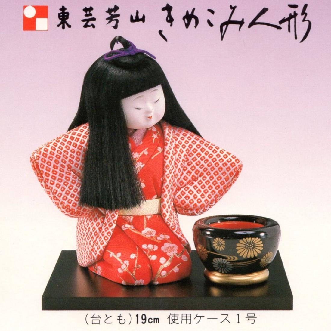 東芸 木目込人形キット「江戸わらべ・初霜」 H102-01