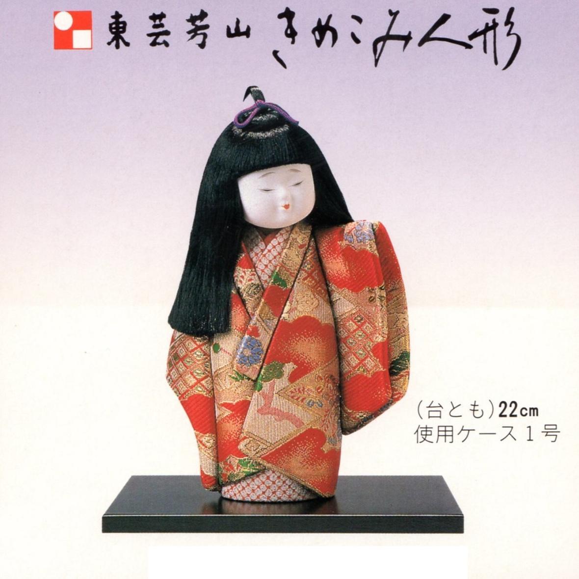 東芸 木目込人形キット「童女・雪」 H104-01