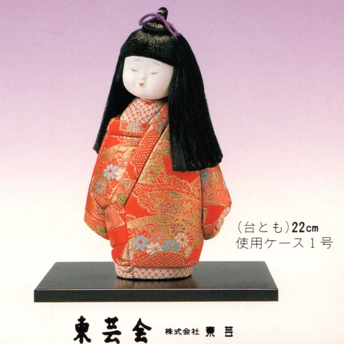 東芸 木目込人形キット「童女・月」 H105-01