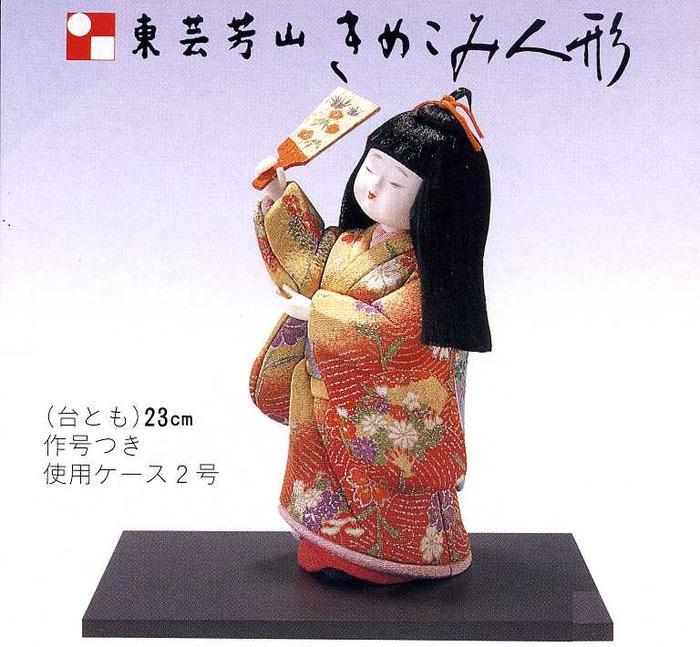 東芸 木目込人形キット「童女・羽根つき」 H119-02