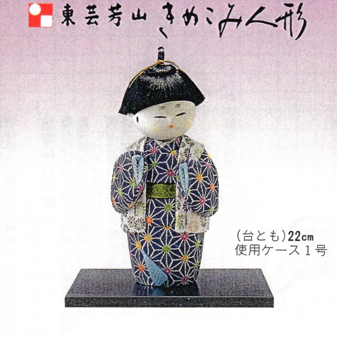 東芸 木目込人形キット「おさな・小春日(男)」 H121-01