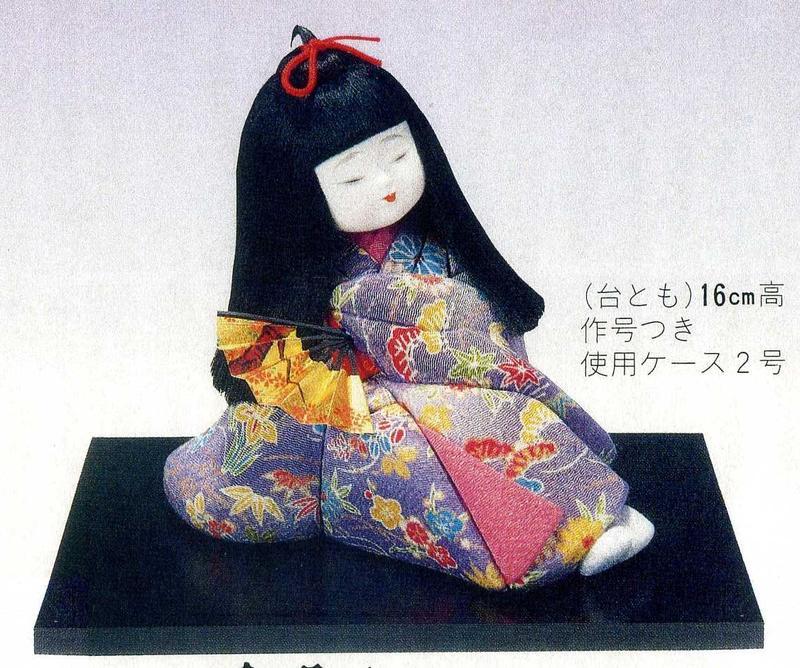 東芸 木目込人形キット「童女・花扇子」 H134-02