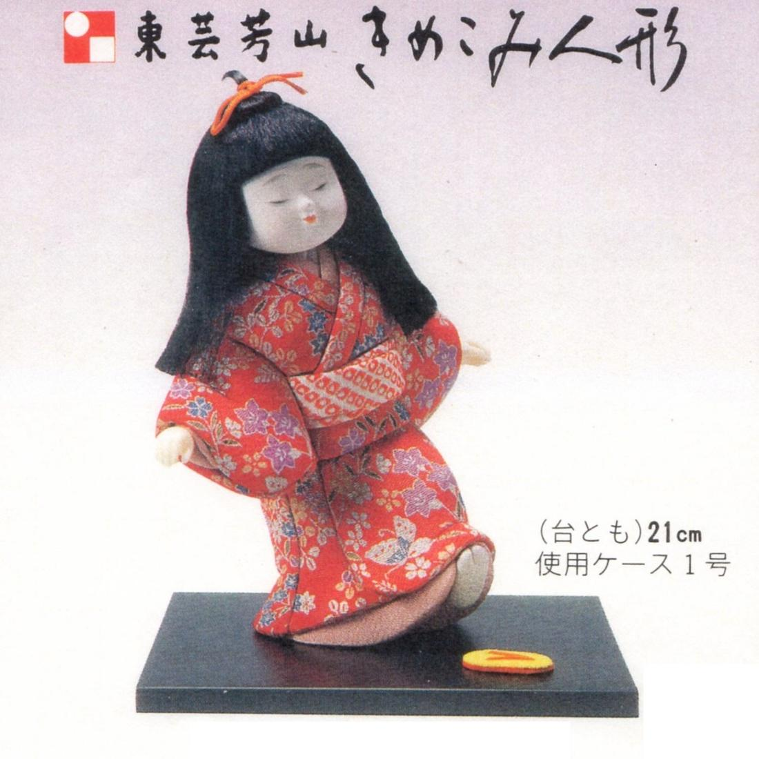 東芸 木目込人形キット「童女・天気になあれ」 H191-01