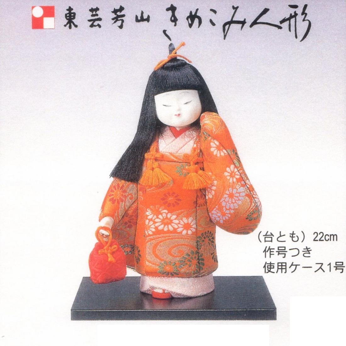 東芸 木目込人形キット「童女・およばれ」 H194-01