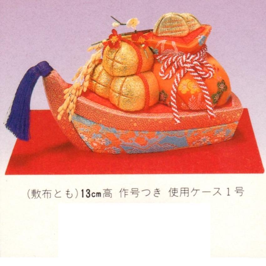 東芸 木目込人形キット「寿宝舟」 H530-01