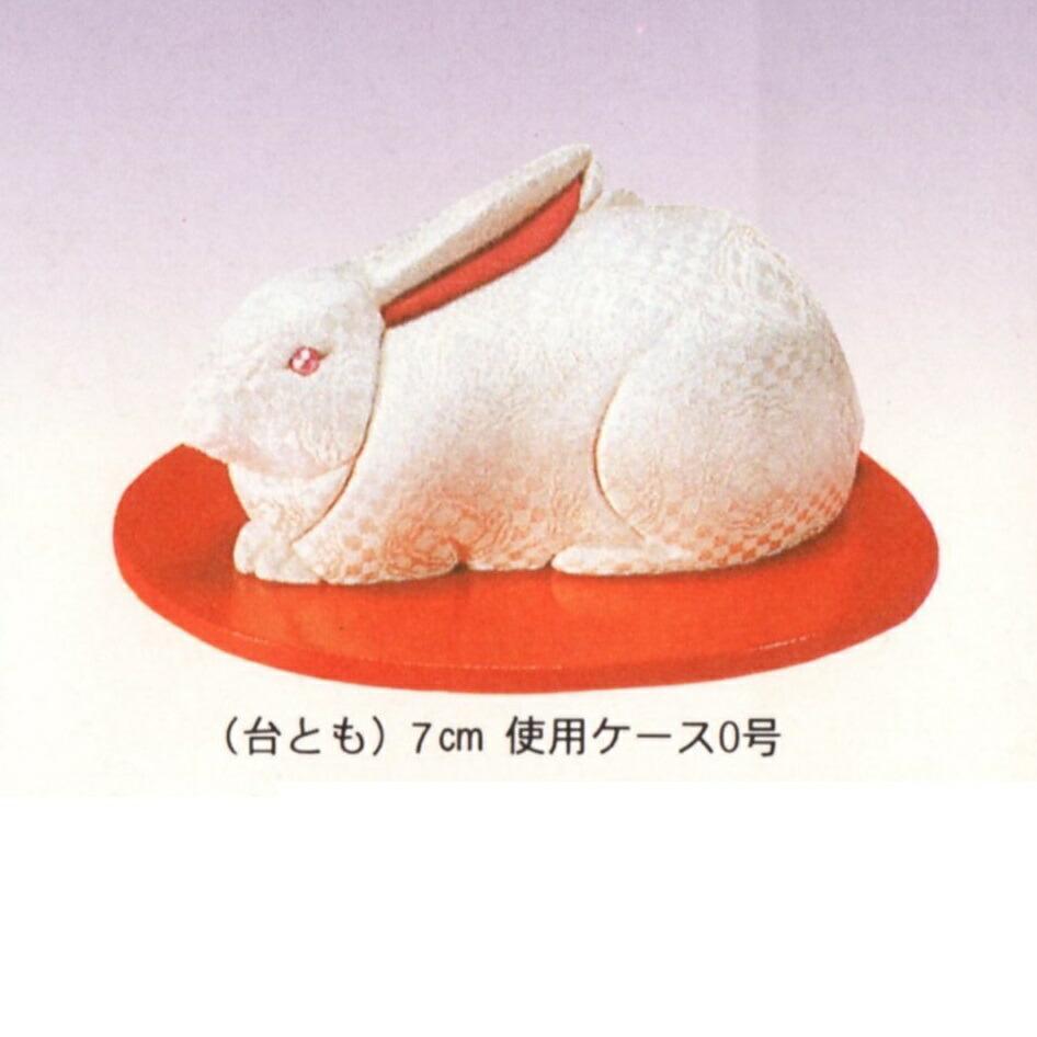東芸 木目込人形キット「自然の仲間・うさぎ」 H615-0 2011年(平成23年)卯年・うさぎ年