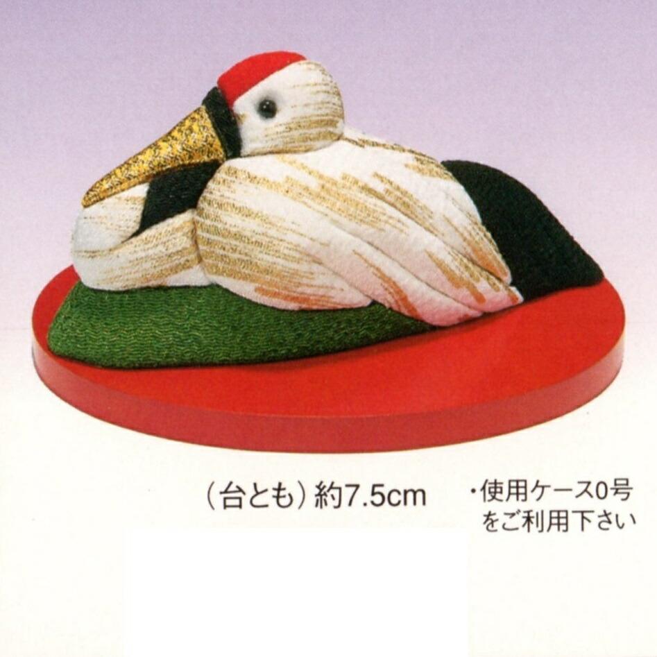 東芸 木目込人形キット「福づくし・巣ごもり鶴」 H732-0