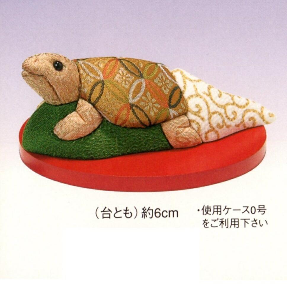 東芸 木目込人形キット「福づくし・亀は万年」 H733-0