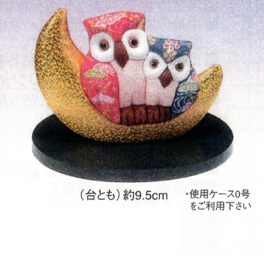 東芸 木目込人形キット「福づくし・知恵福ろう」 H734-0