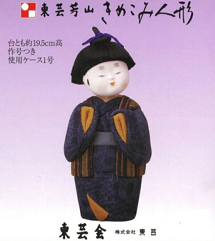東芸 木目込人形キット「童子・ふるさと(男)」 H759-01