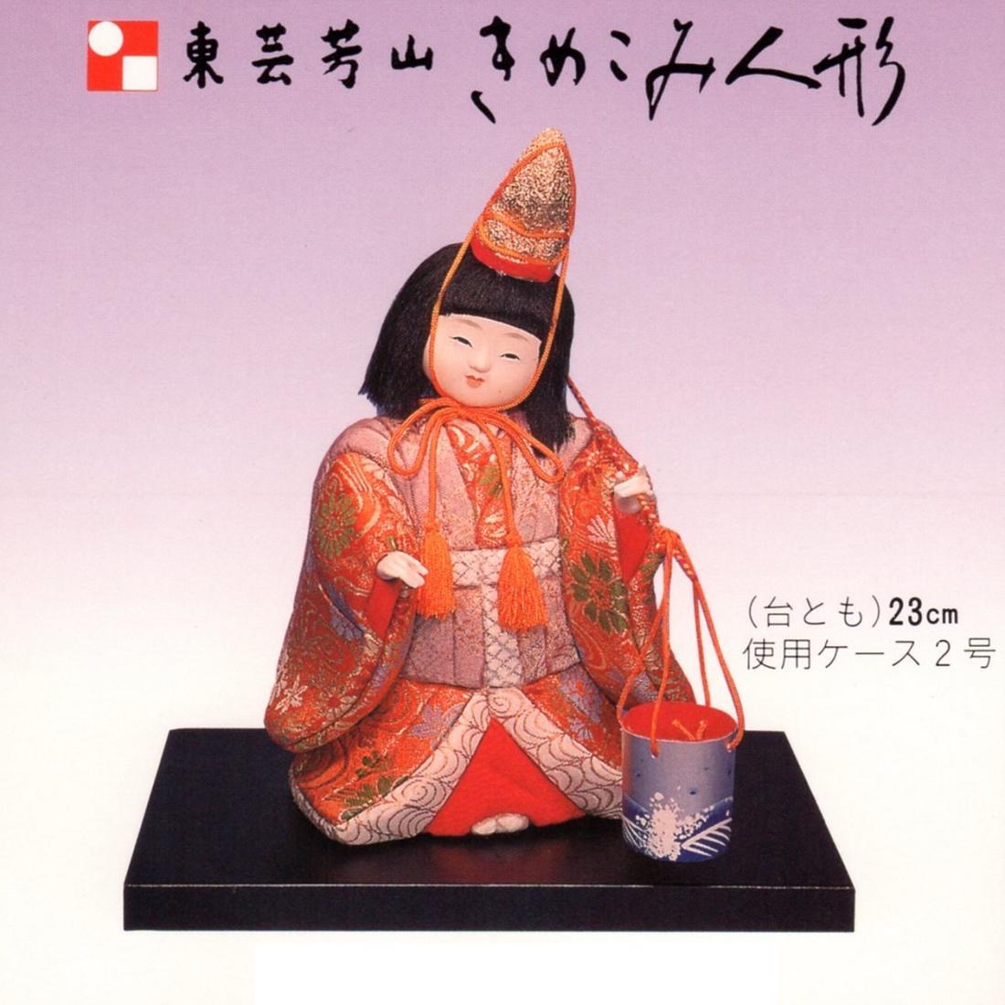 東芸 木目込人形キット「2号・汐汲」(しおくみ) K025-02