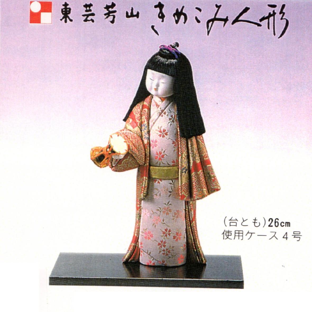 東芸 木目込人形キット「平安童女・つづみ」 K111-04